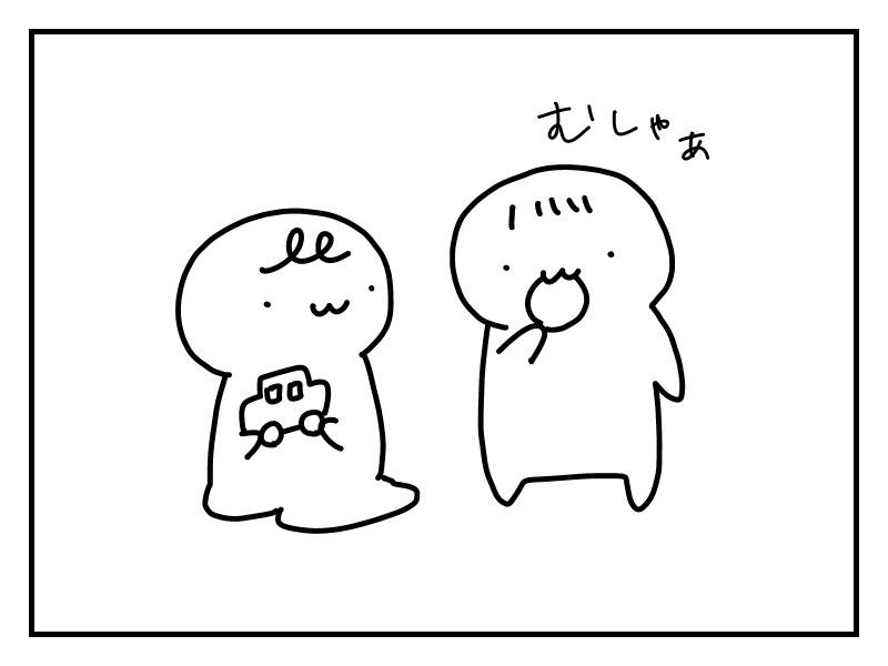 f:id:kinokino-mixtwins:20190429181239j:image