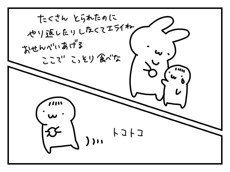 f:id:kinokino-mixtwins:20190429181241j:image