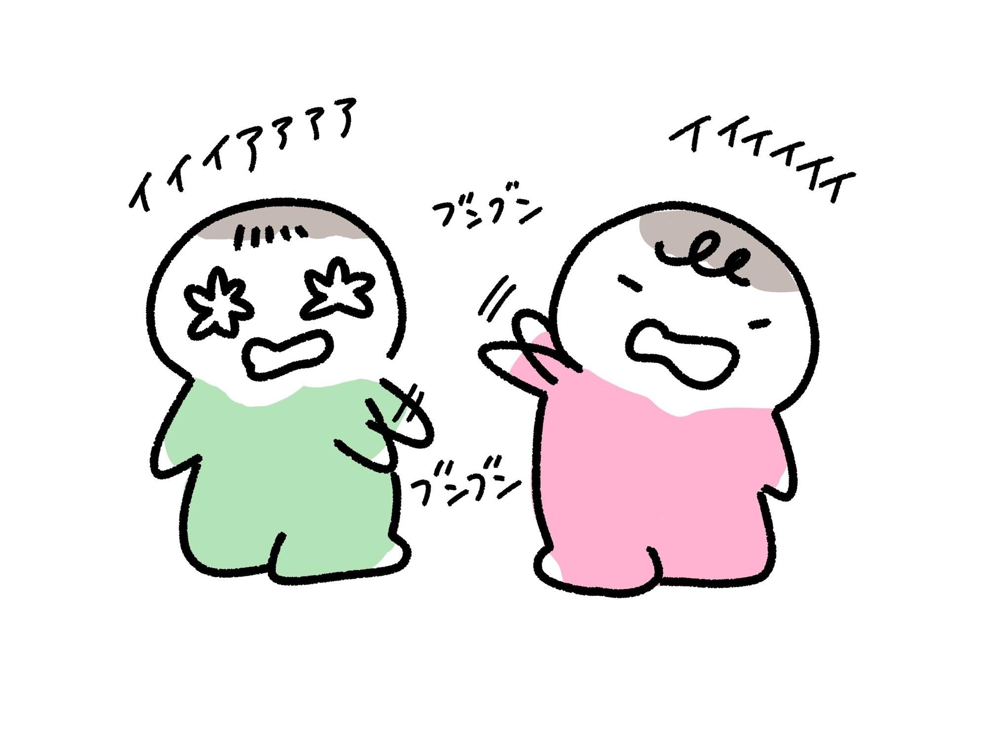 f:id:kinokino-mixtwins:20190506073430j:image