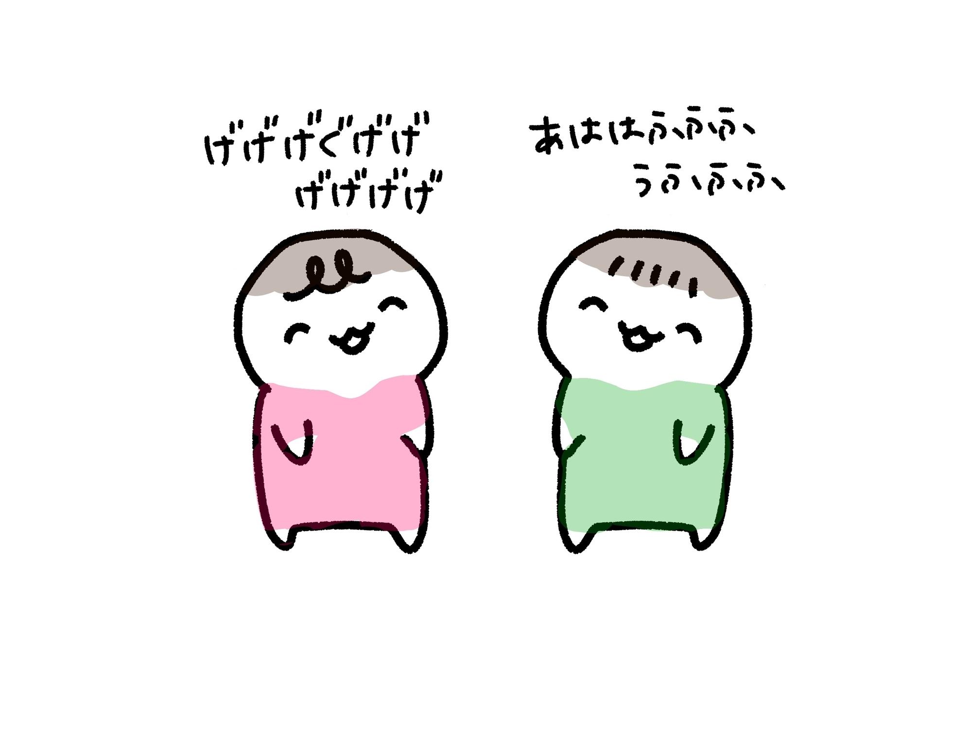f:id:kinokino-mixtwins:20190506073730j:image