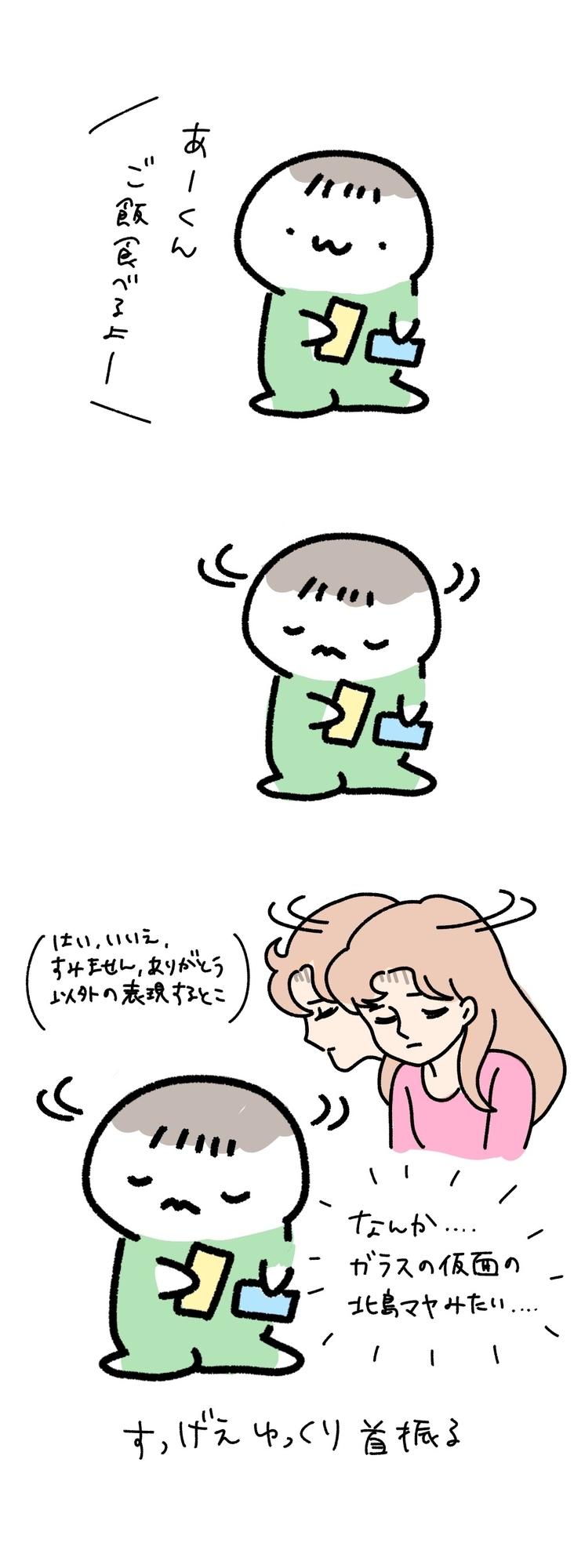 f:id:kinokino-mixtwins:20190506073736j:image
