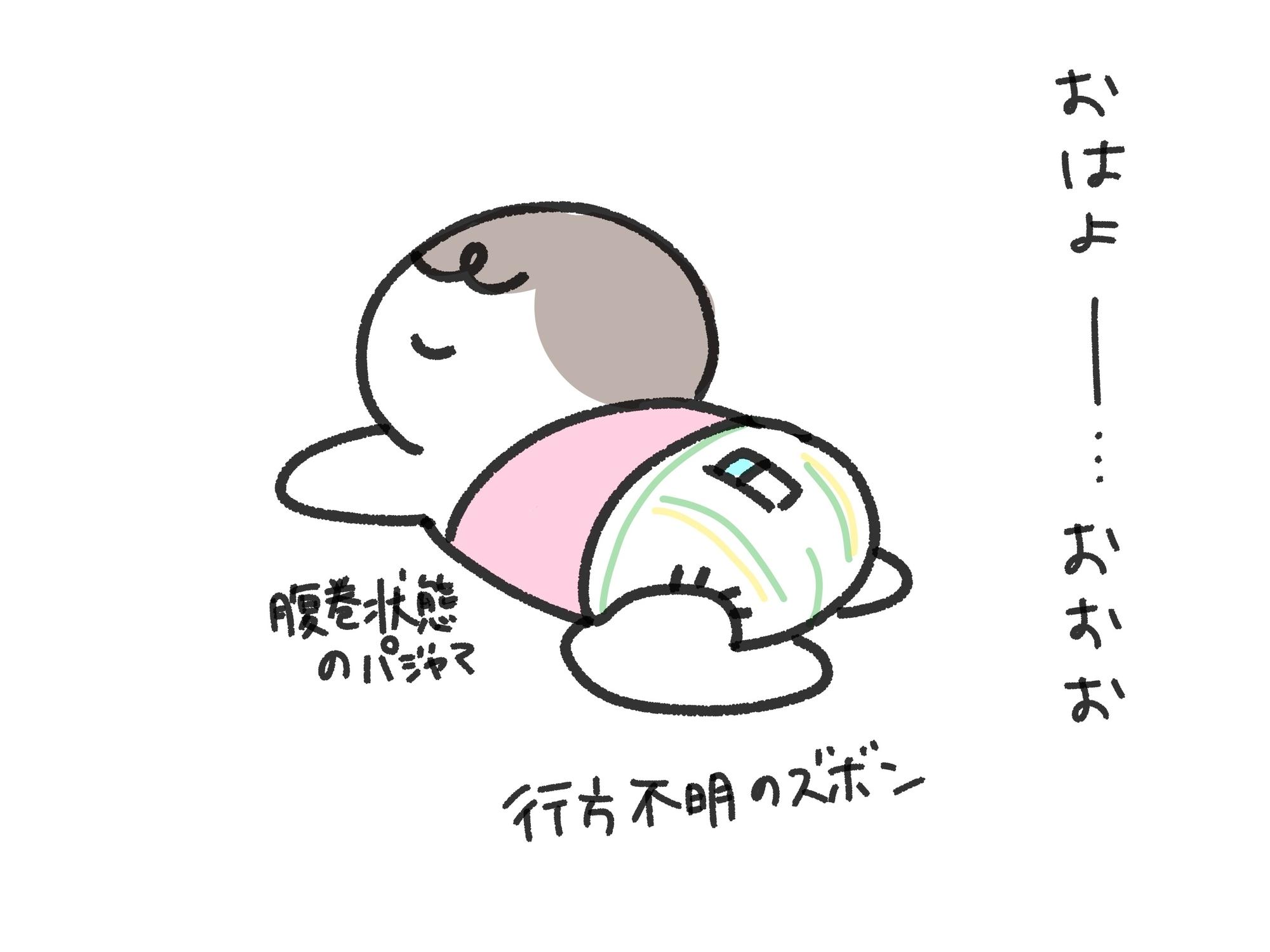 f:id:kinokino-mixtwins:20190506074035j:image