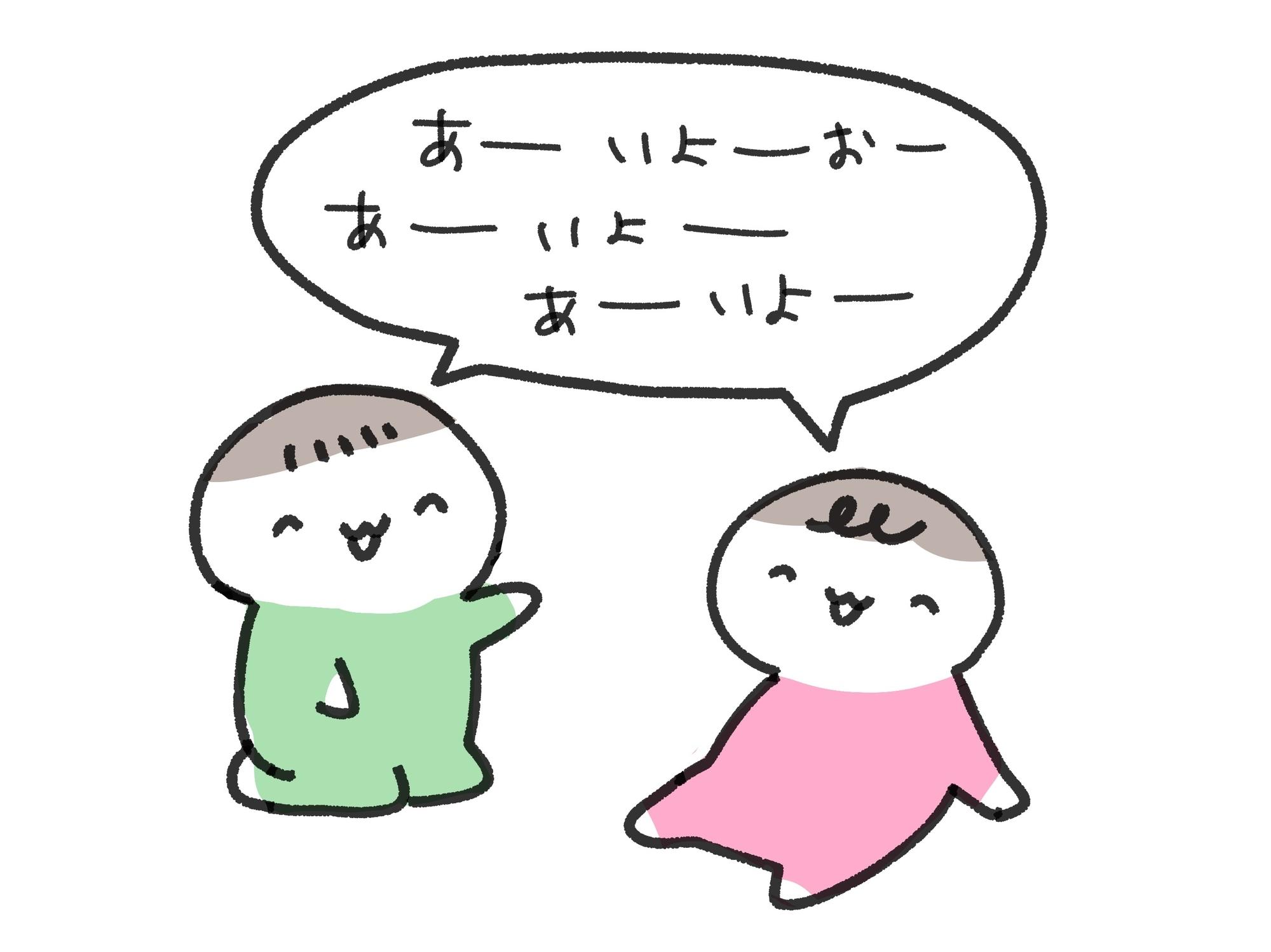 f:id:kinokino-mixtwins:20190506074237j:image