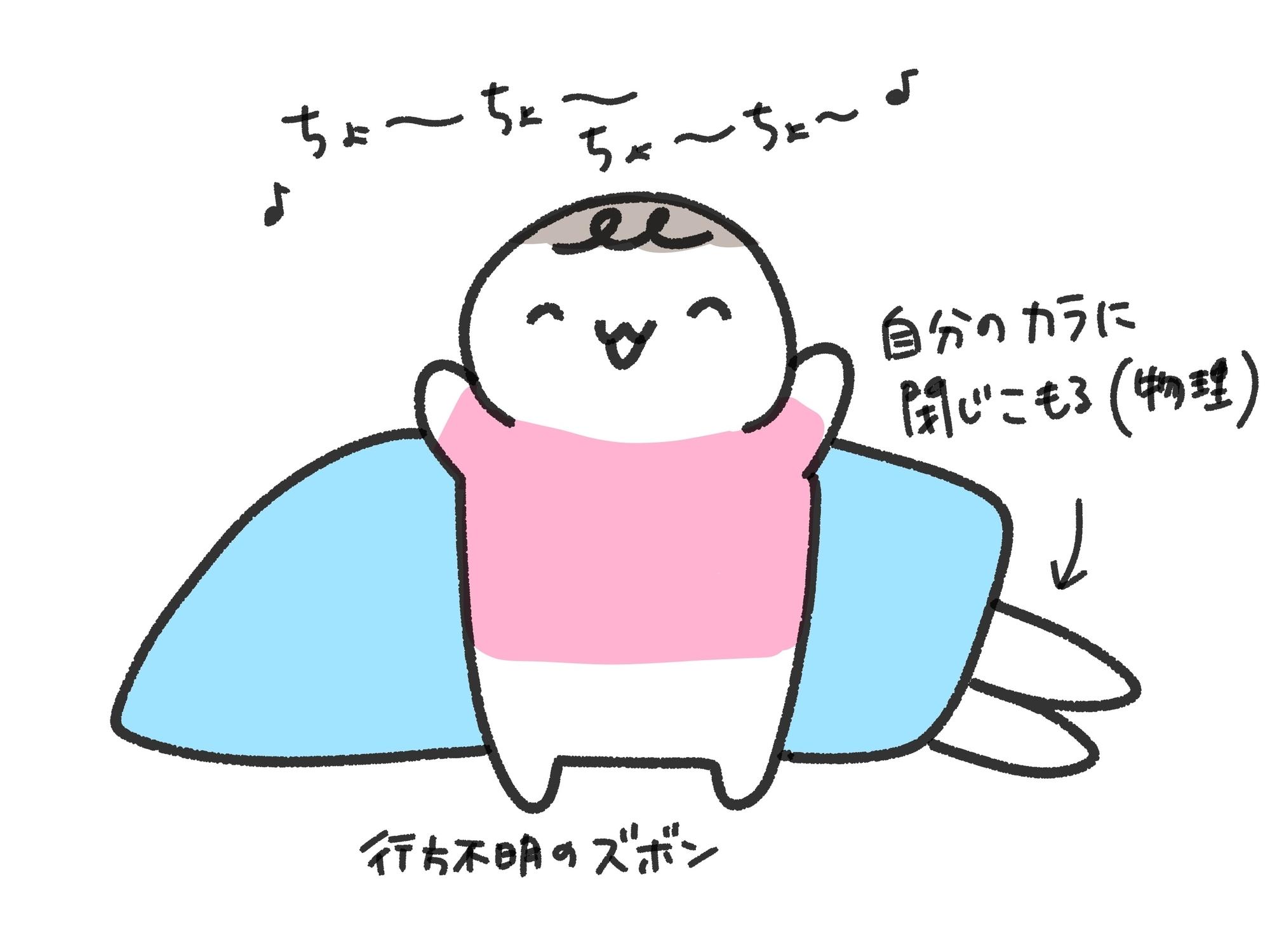 f:id:kinokino-mixtwins:20190506074507j:image