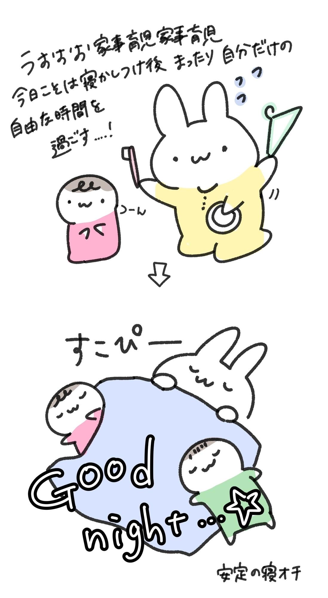 f:id:kinokino-mixtwins:20190506074513j:image