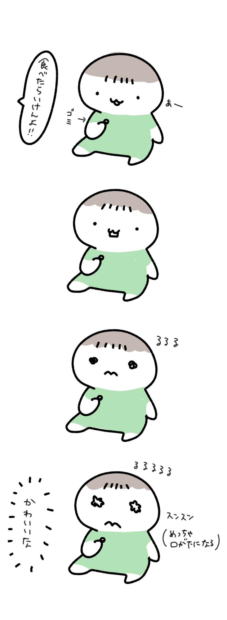 f:id:kinokino-mixtwins:20190506074656j:image