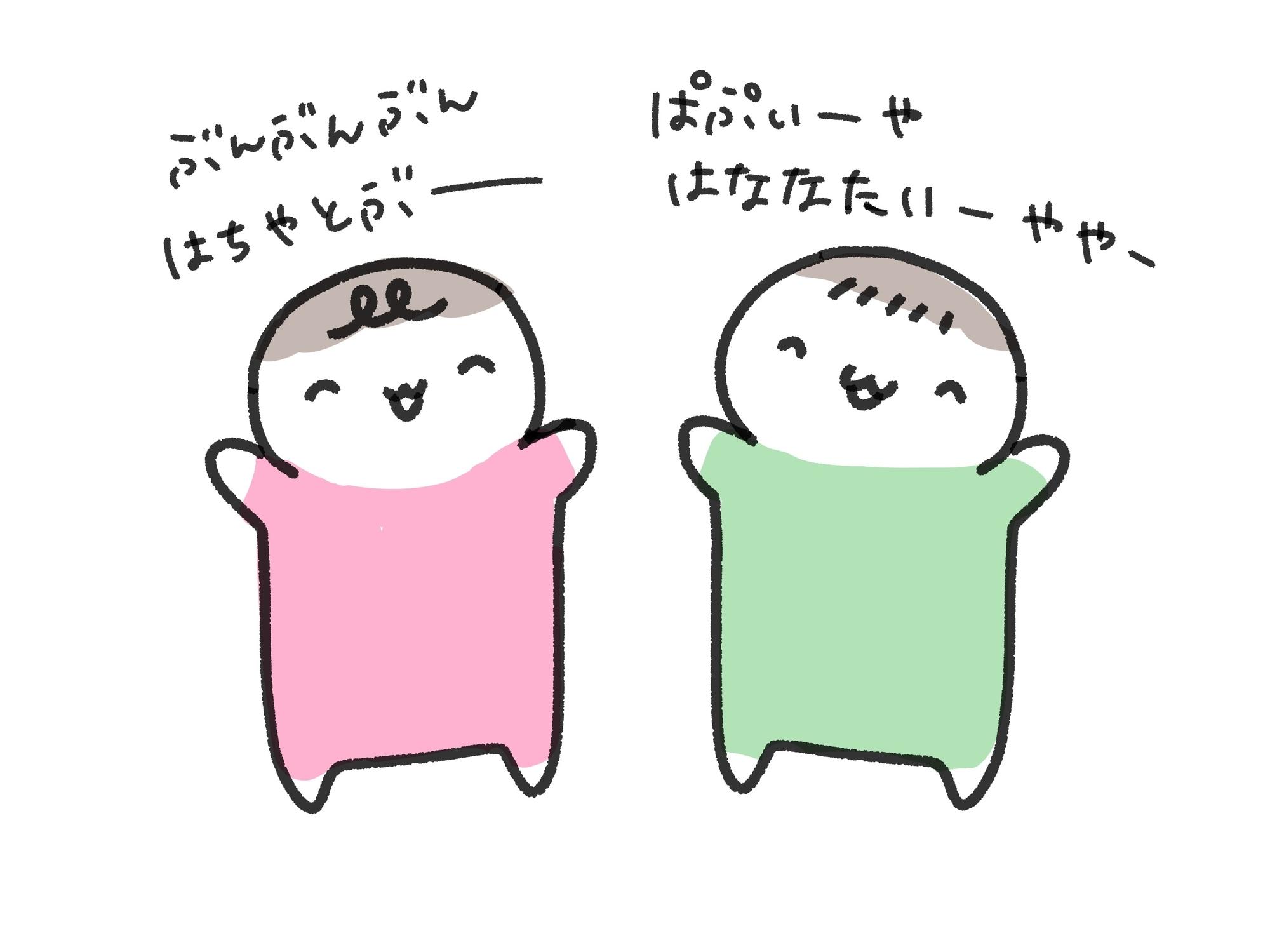 f:id:kinokino-mixtwins:20190506074910j:image
