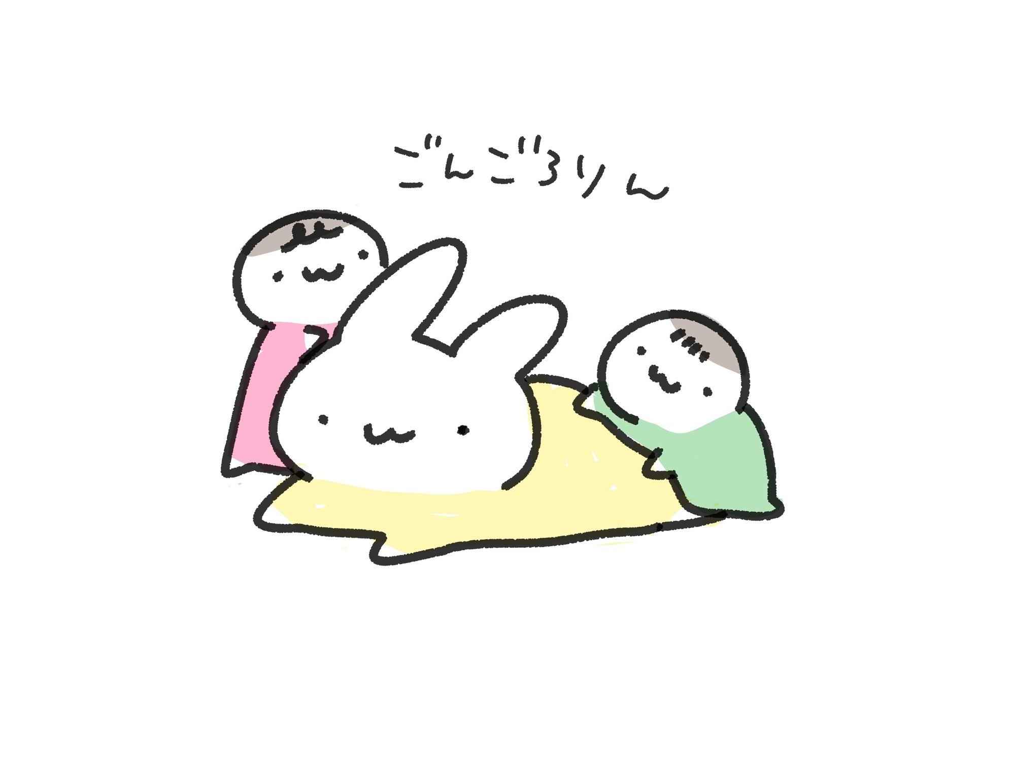 f:id:kinokino-mixtwins:20190506075226j:image