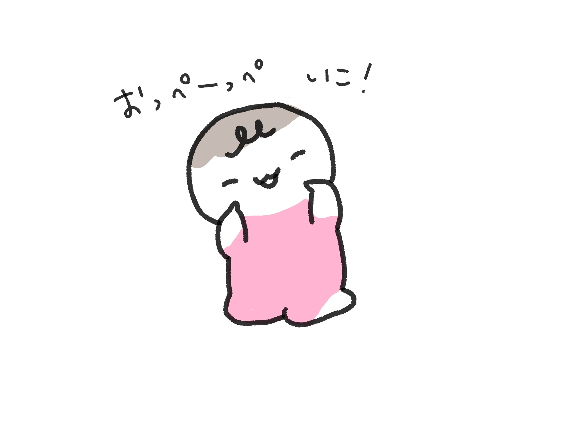 f:id:kinokino-mixtwins:20190515021236j:image