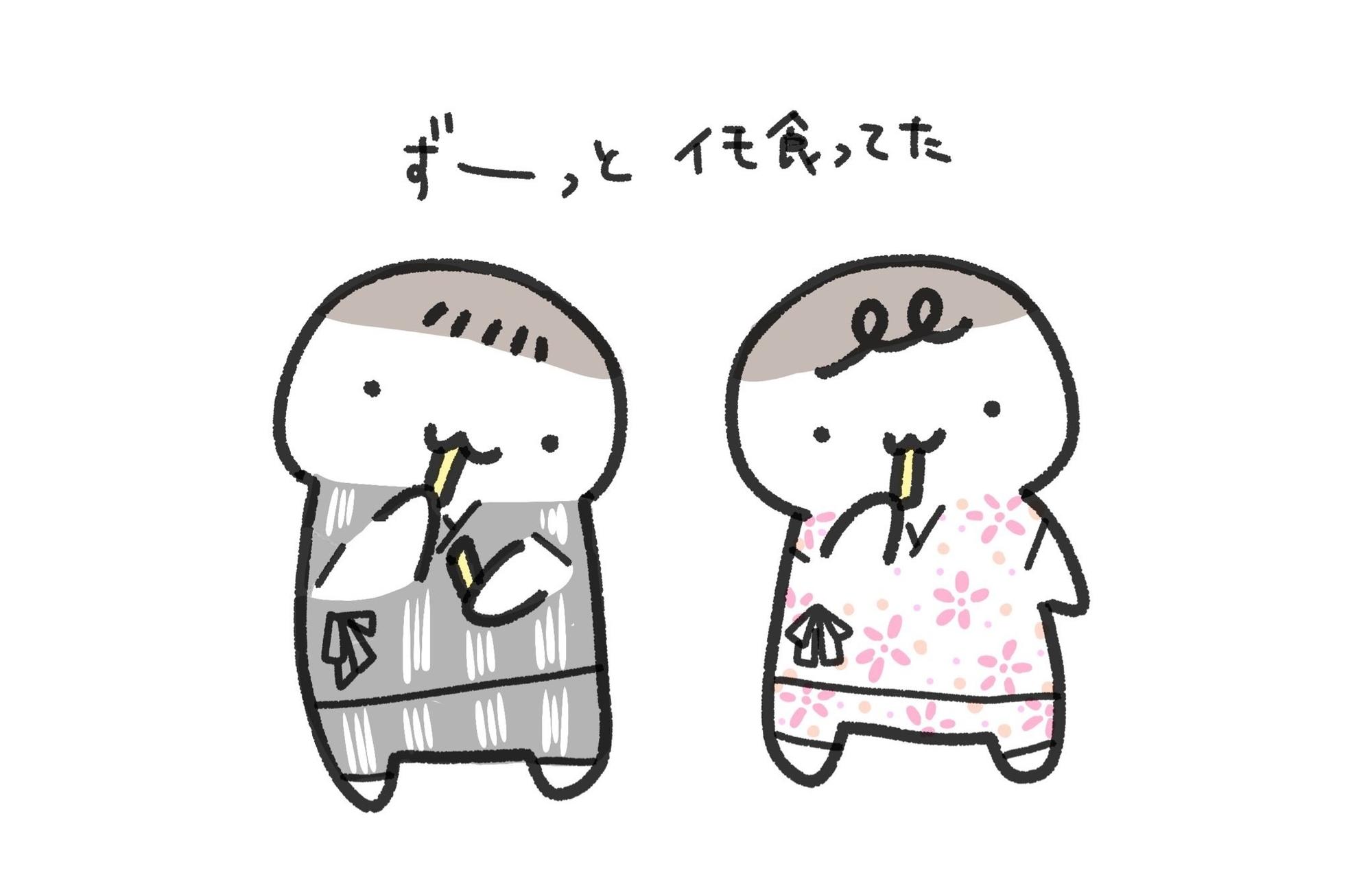 f:id:kinokino-mixtwins:20190624061937j:image