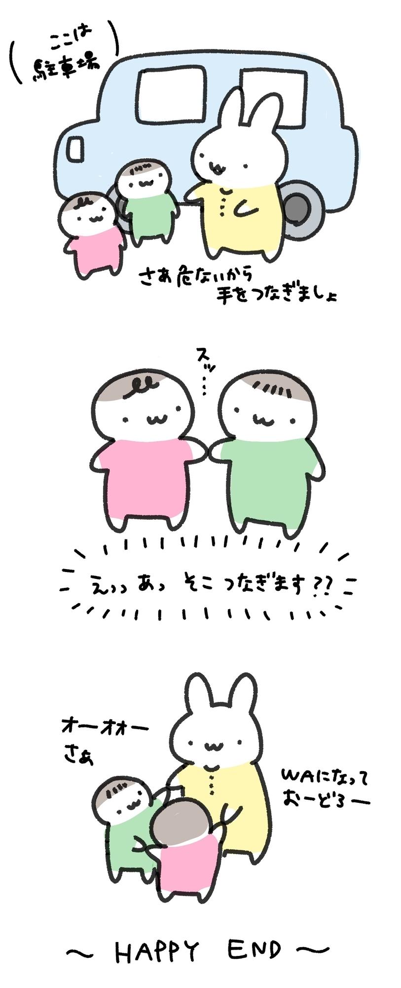 f:id:kinokino-mixtwins:20190624062835j:image