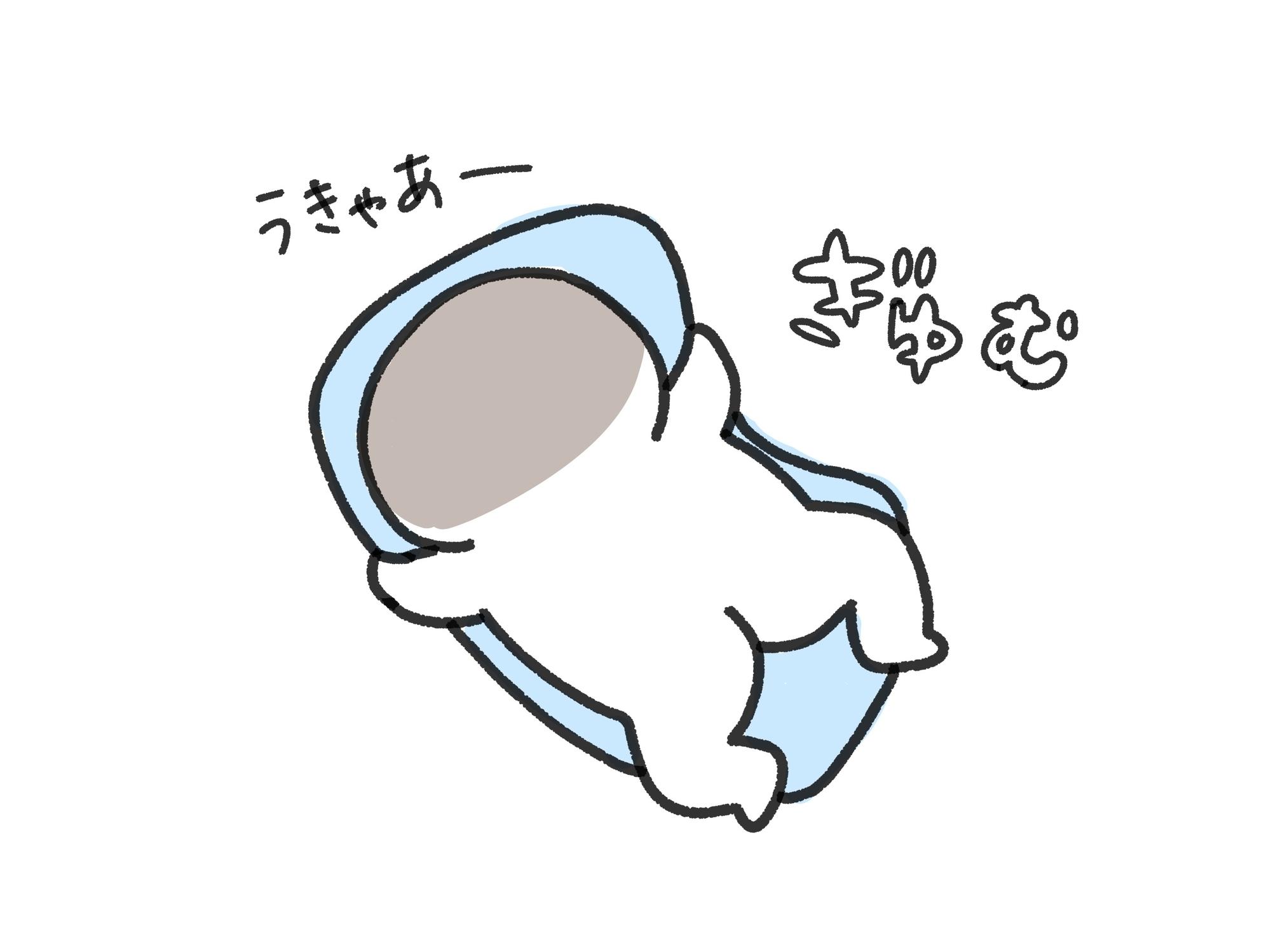 f:id:kinokino-mixtwins:20190624062846j:image