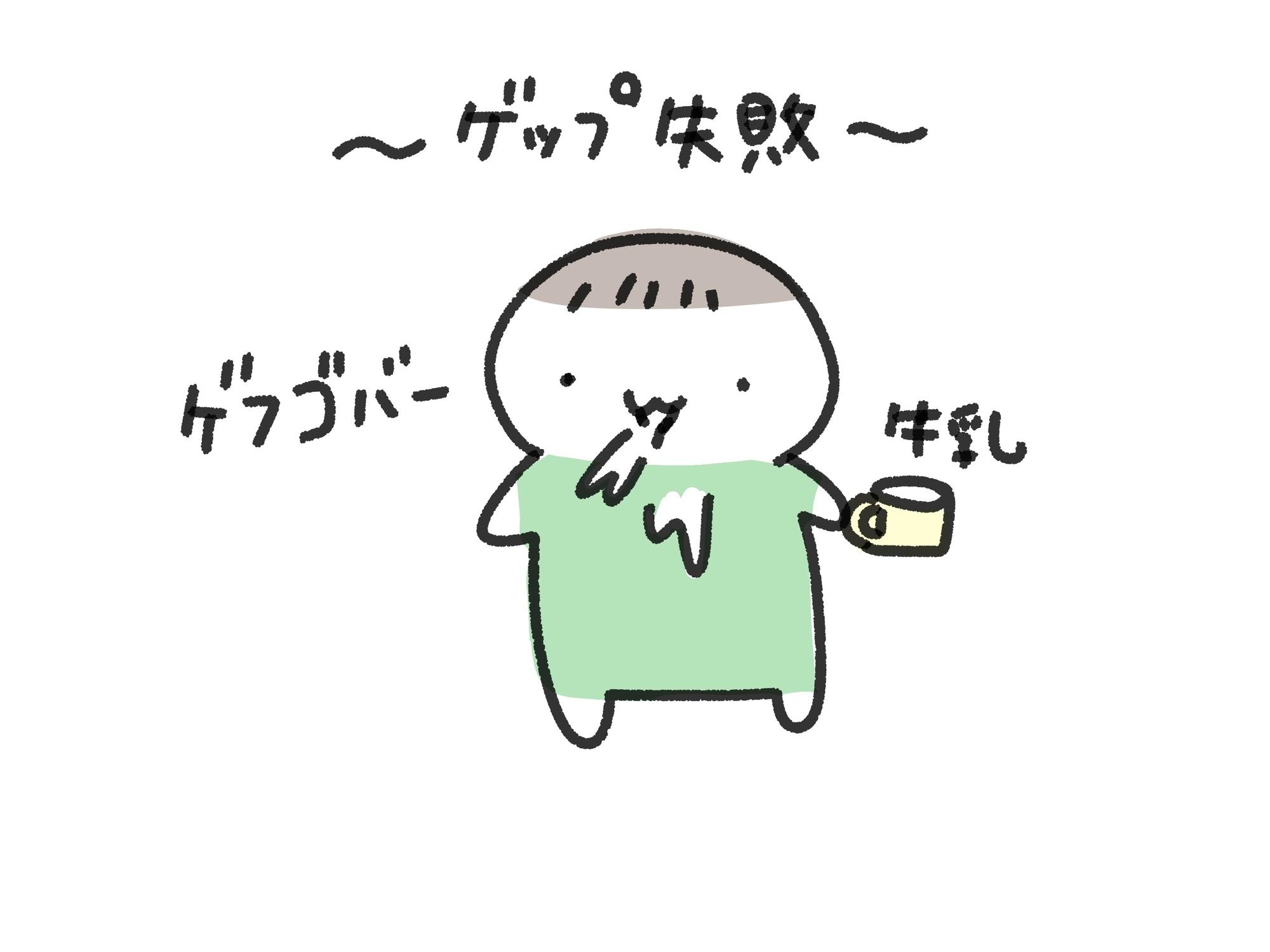 f:id:kinokino-mixtwins:20190624062952j:image