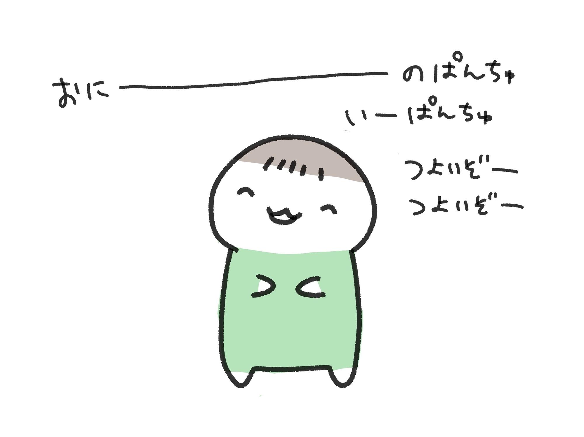 f:id:kinokino-mixtwins:20190624063008j:image