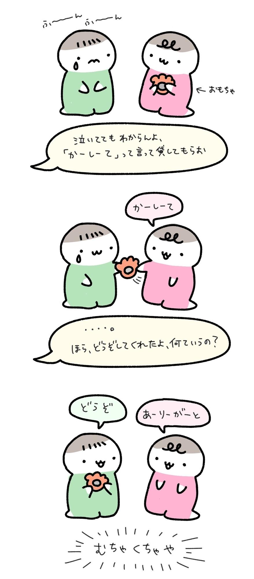 f:id:kinokino-mixtwins:20190624063700j:image