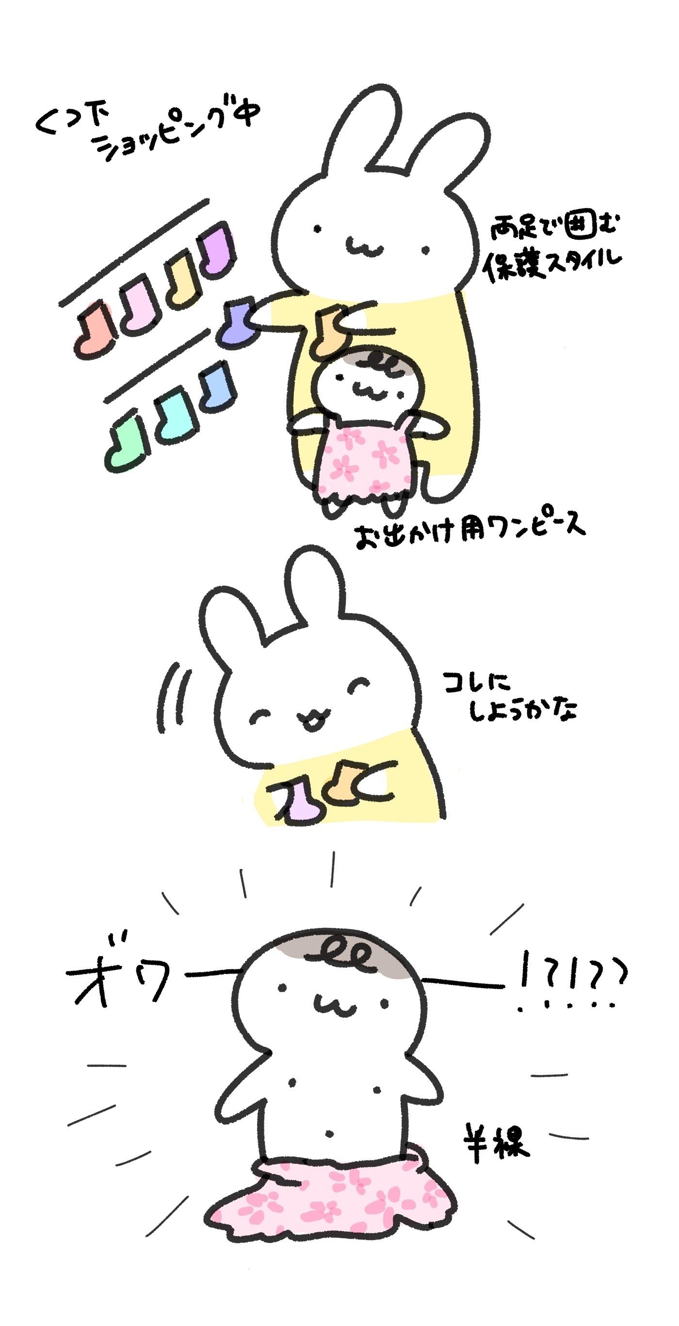 f:id:kinokino-mixtwins:20190718000242j:image