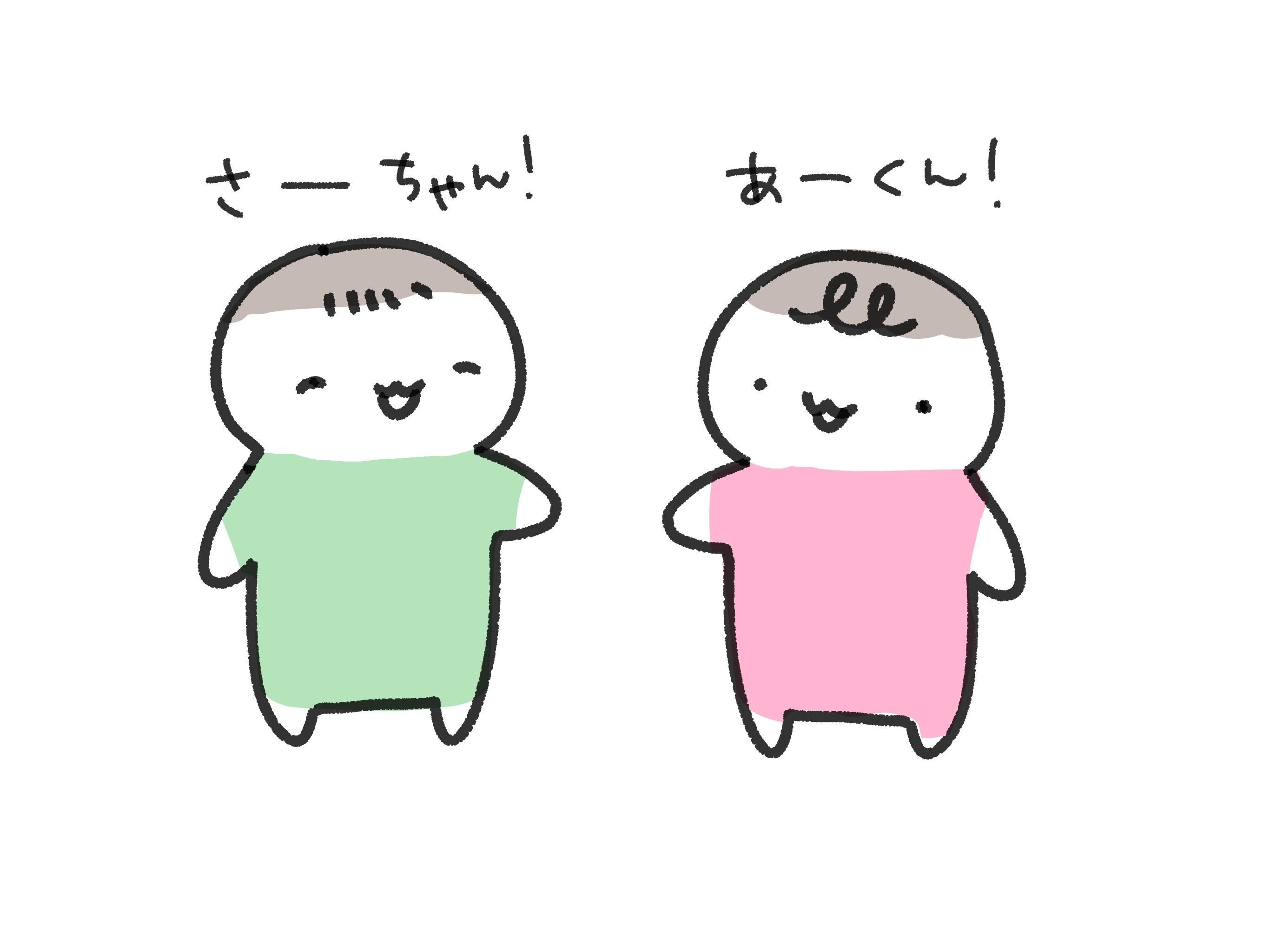 f:id:kinokino-mixtwins:20190718000246j:image