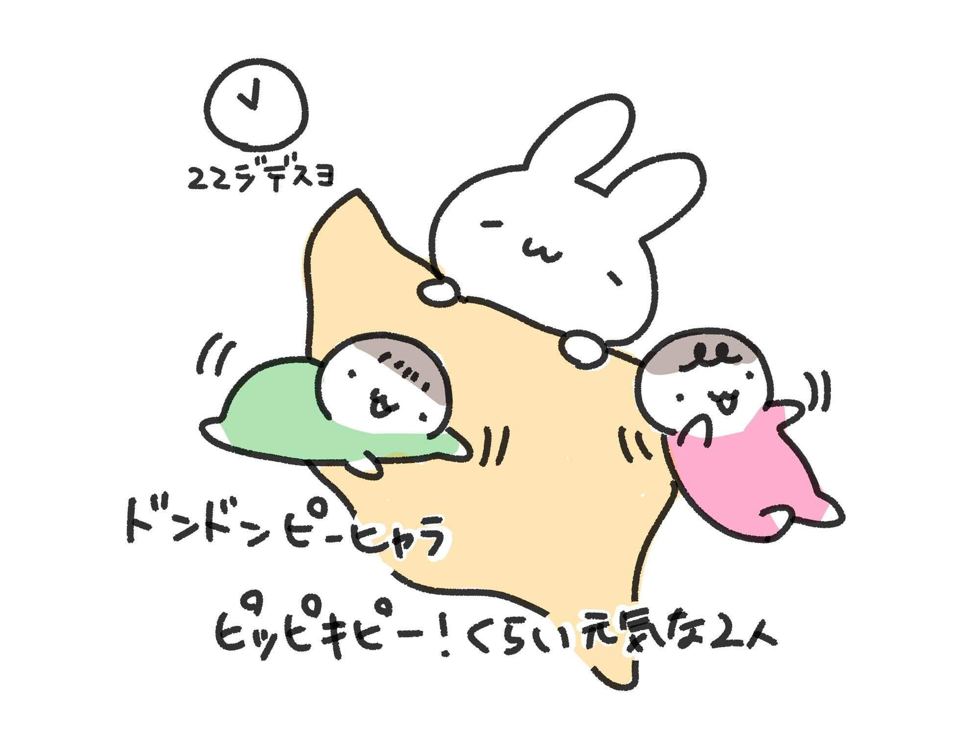 f:id:kinokino-mixtwins:20190727054011j:image