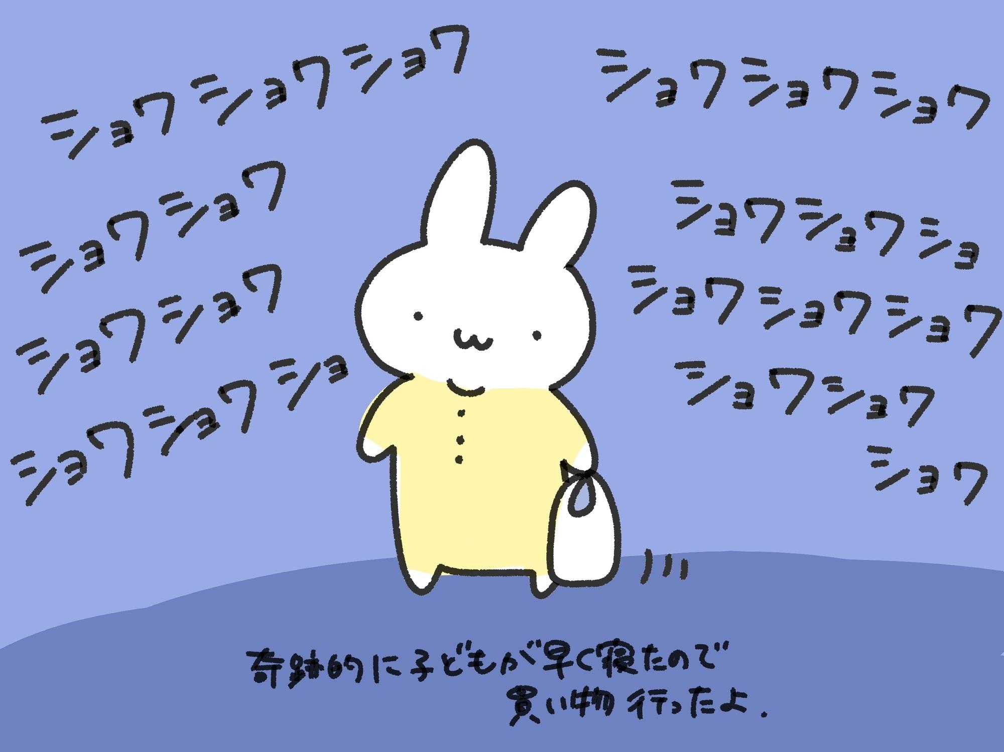 f:id:kinokino-mixtwins:20190812022227j:image