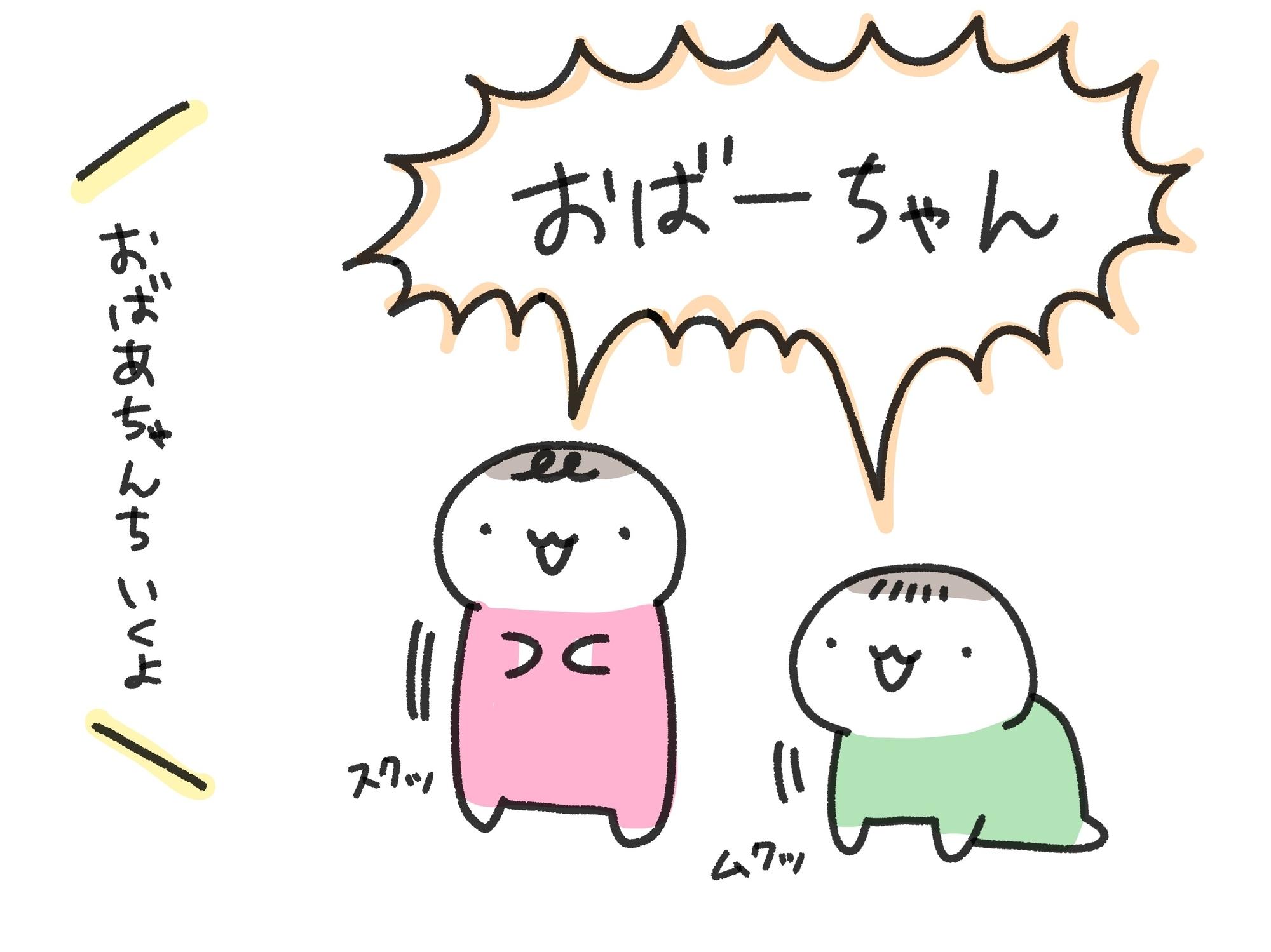 f:id:kinokino-mixtwins:20190812022343j:image