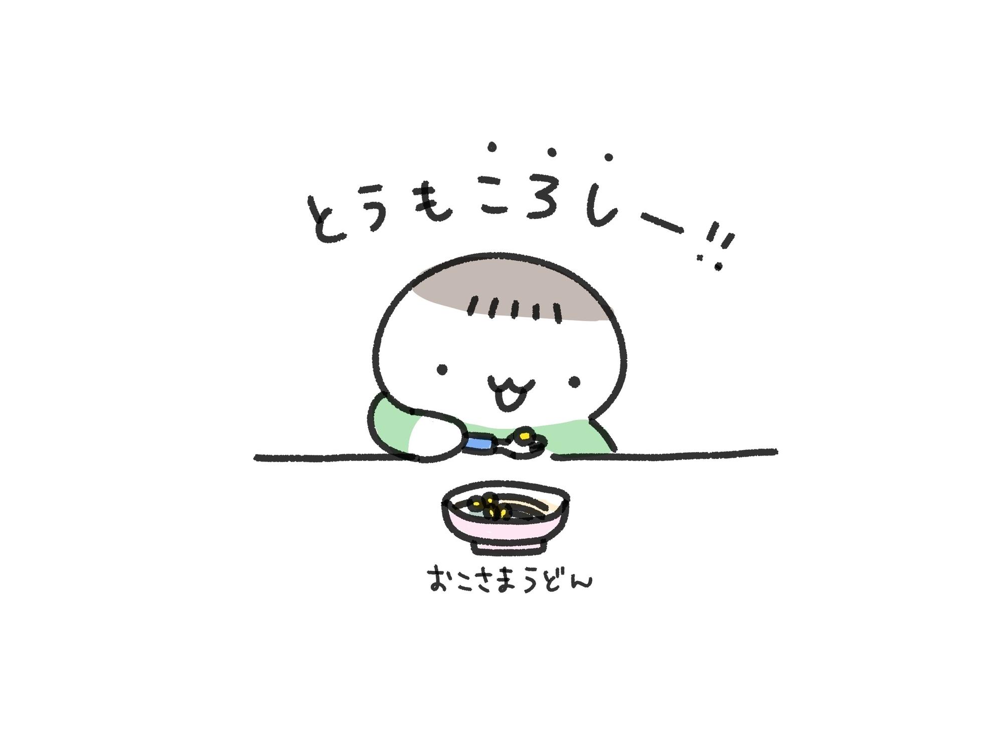 f:id:kinokino-mixtwins:20190823193550j:image