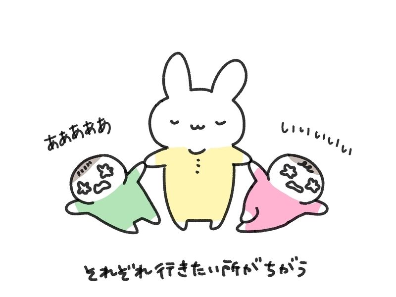 f:id:kinokino-mixtwins:20190908113055j:image