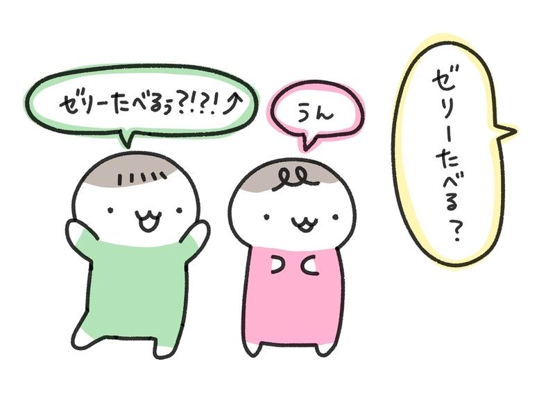 f:id:kinokino-mixtwins:20190908113118j:image