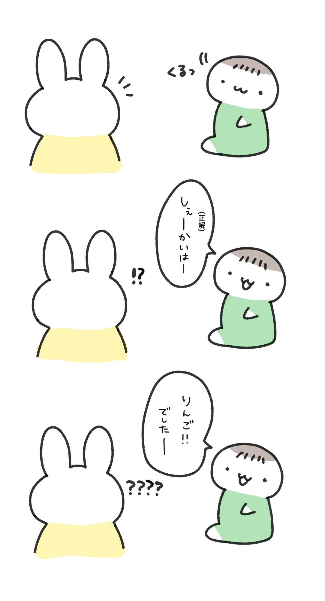 f:id:kinokino-mixtwins:20190916215723j:image