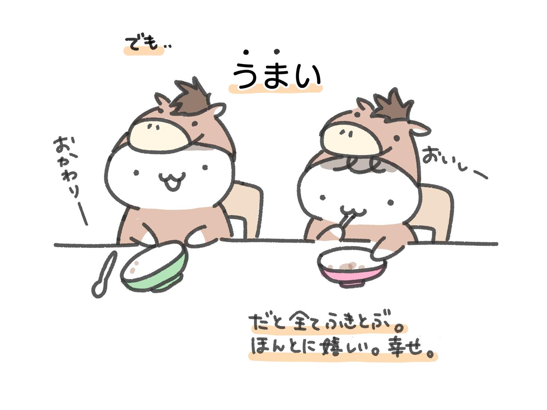 f:id:kinokino-mixtwins:20191104003939j:image