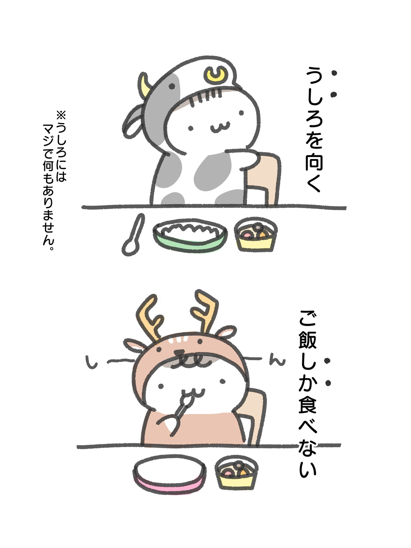 f:id:kinokino-mixtwins:20191104003953j:image