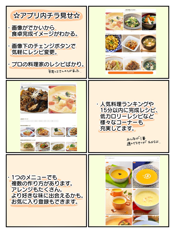 f:id:kinokino-mixtwins:20191104010033j:image