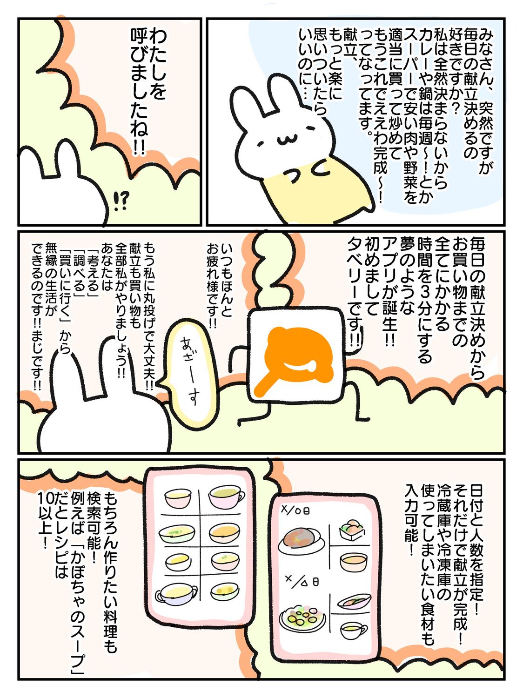 f:id:kinokino-mixtwins:20191104010108j:image