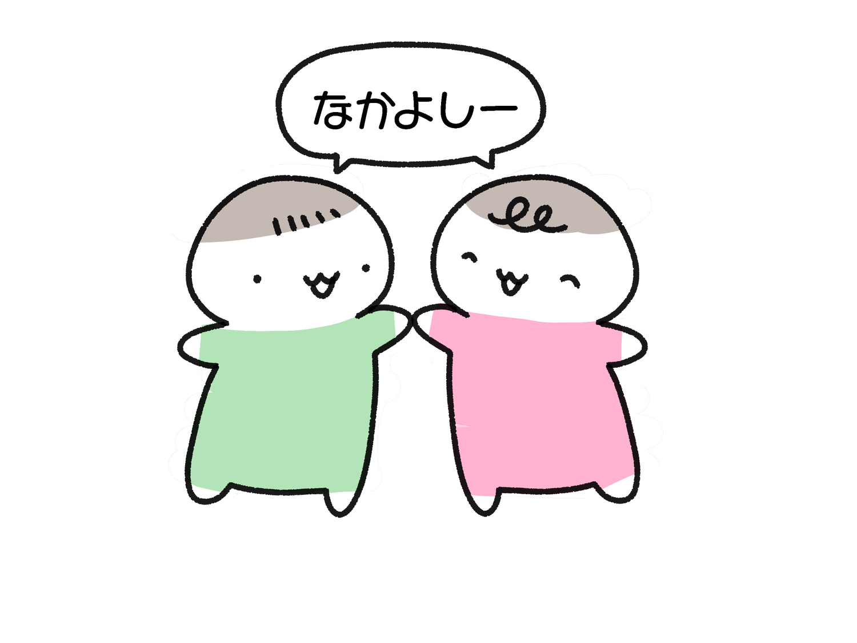 f:id:kinokino-mixtwins:20191104011303j:image