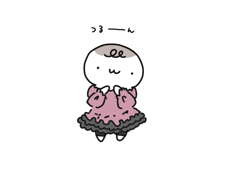 f:id:kinokino-mixtwins:20191104011325j:image