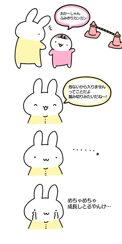 f:id:kinokino-mixtwins:20191104011410j:image