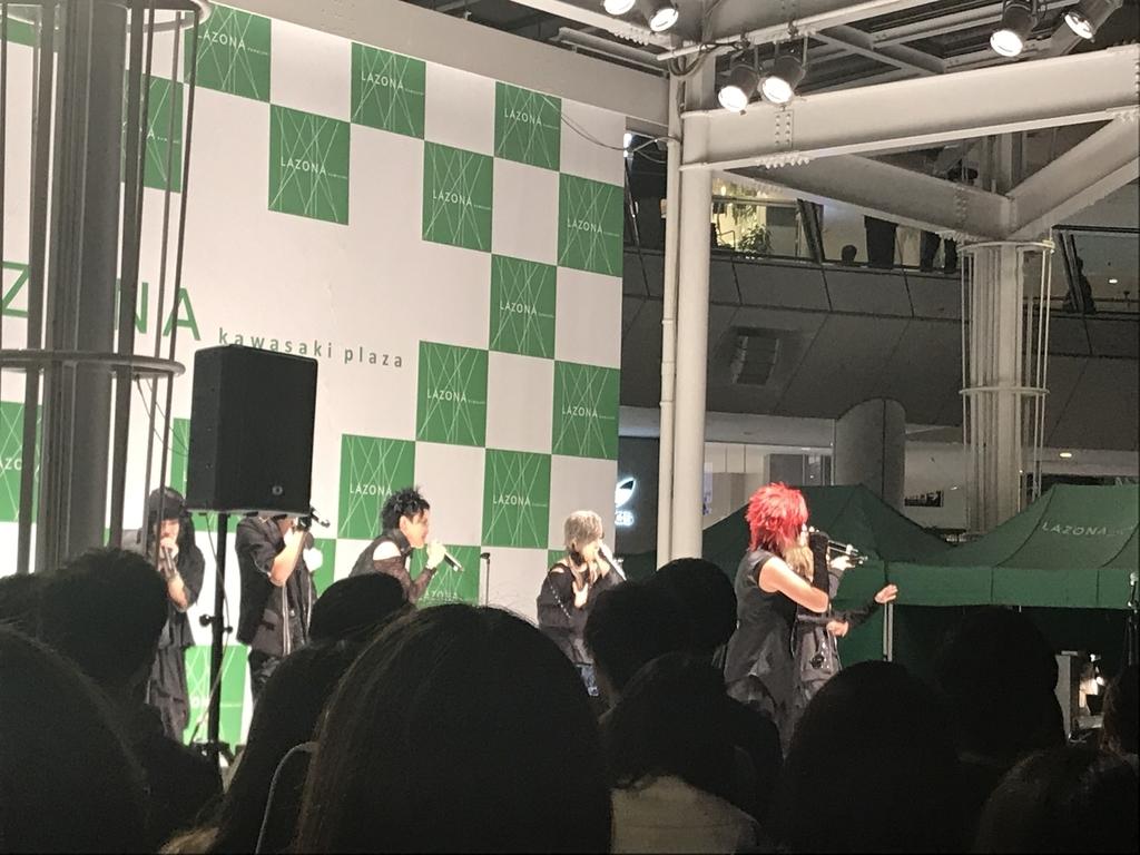 f:id:kinoko1629:20181119030006j:plain