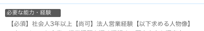 f:id:kinoko1629:20181206022944p:plain