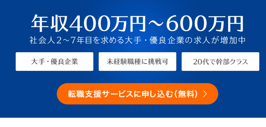 f:id:kinoko1629:20181206023537p:plain