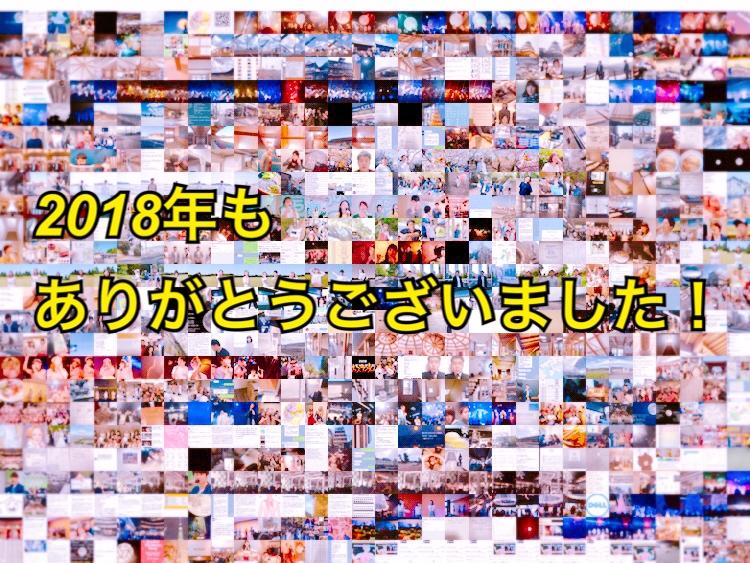 f:id:kinoko1629:20181231204103j:plain