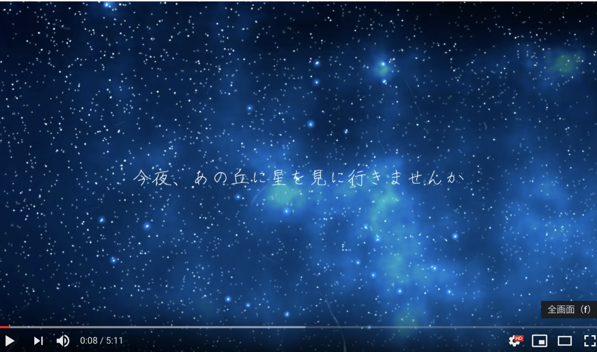 f:id:kinoko1629:20191112012837p:plain
