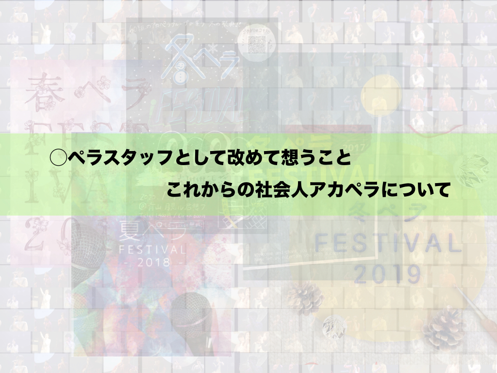 f:id:kinoko1629:20200511004436j:plain
