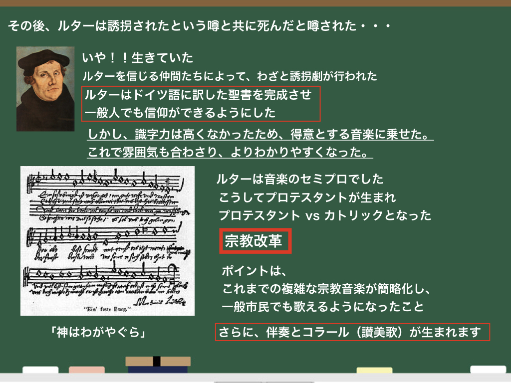 f:id:kinoko1629:20200514223641j:plain