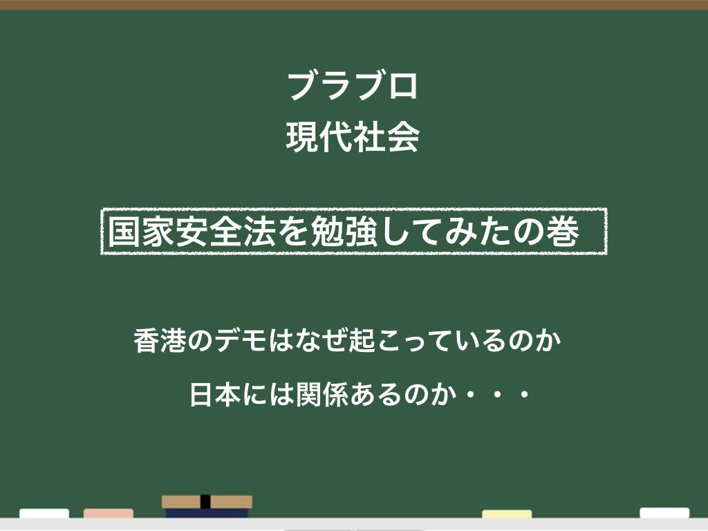 f:id:kinoko1629:20200605010046j:plain