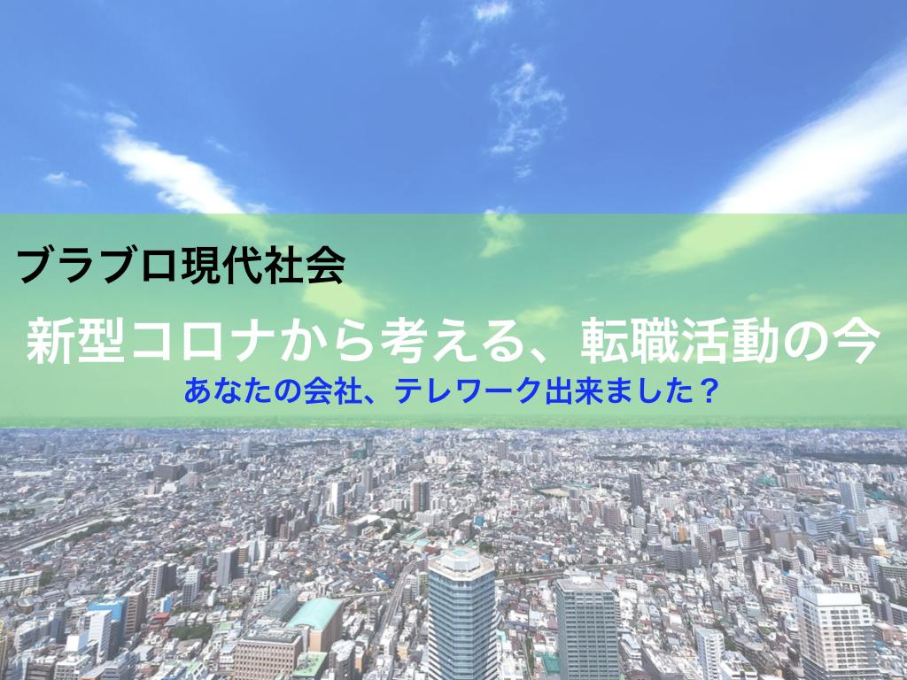 f:id:kinoko1629:20200622011821j:plain