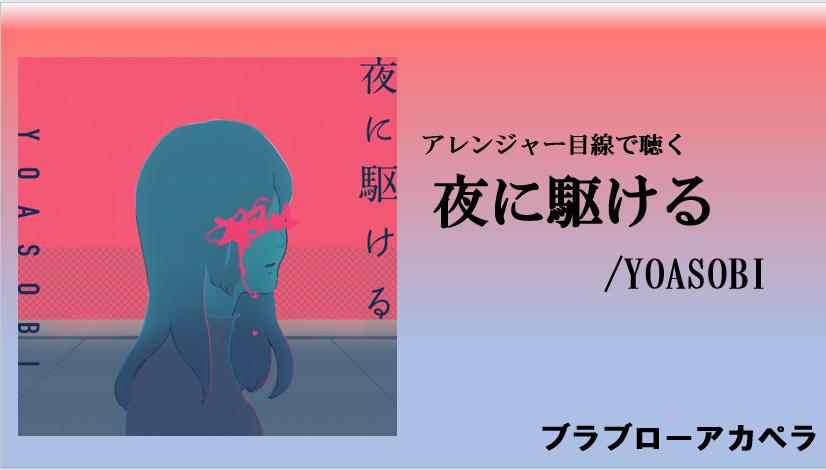 f:id:kinoko1629:20200805011223p:plain