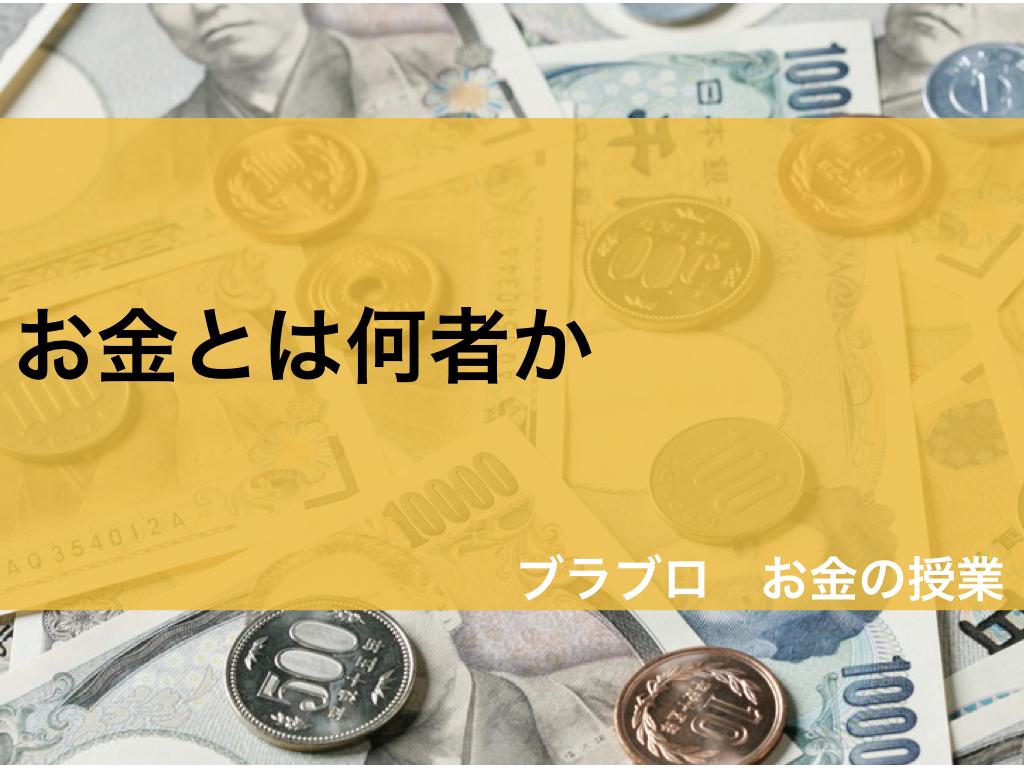 f:id:kinoko1629:20210124232318j:plain