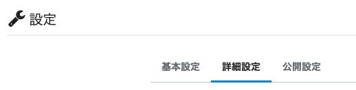 f:id:kinoko1629:20210319005729p:plain