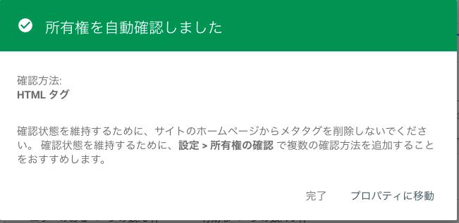 f:id:kinoko1629:20210319005953p:plain