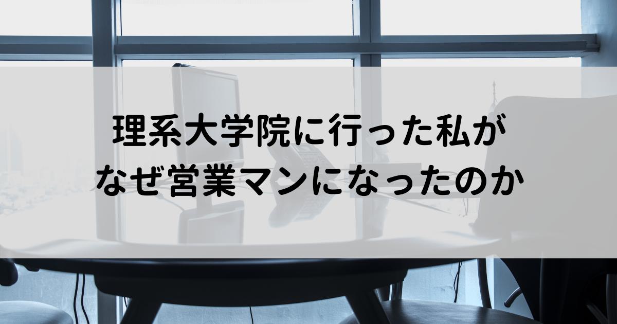 f:id:kinoko1629:20210320023545p:plain