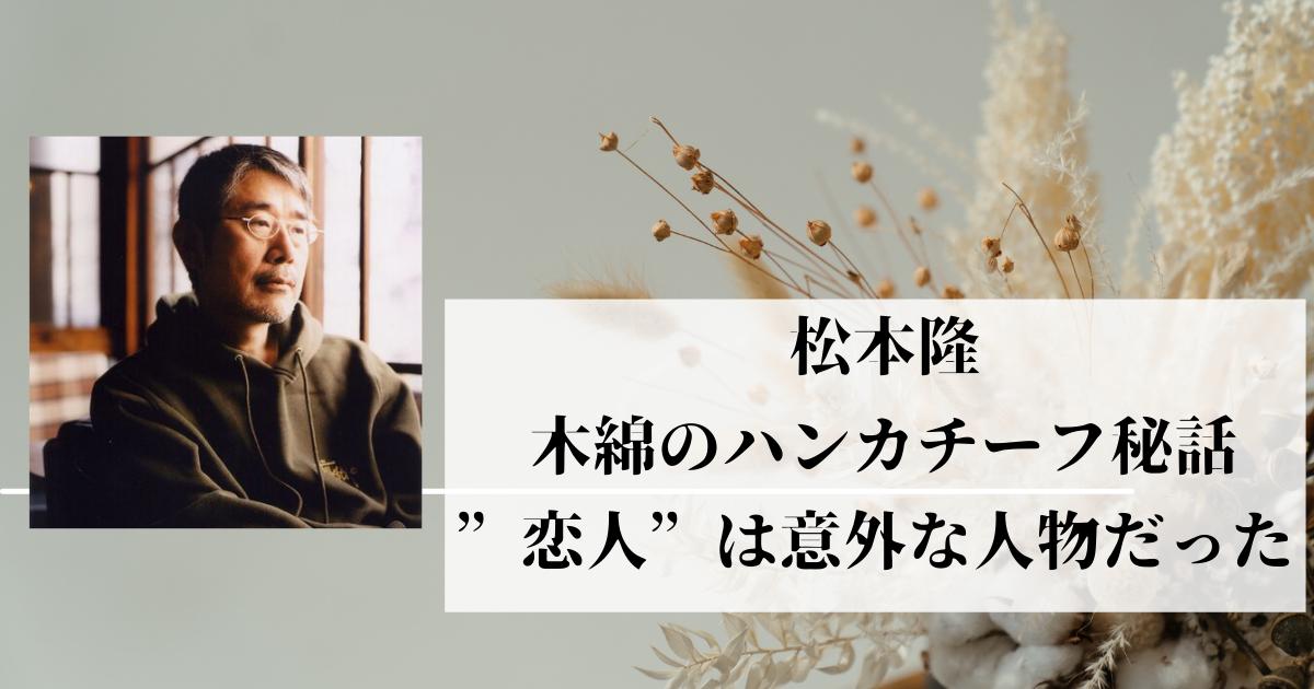 f:id:kinoko1629:20210321232645p:plain